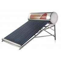 Солнечный водонагреватель безнапорный SDS-15 150 литров