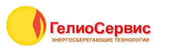 Интернет-магазин ГелиоСервис